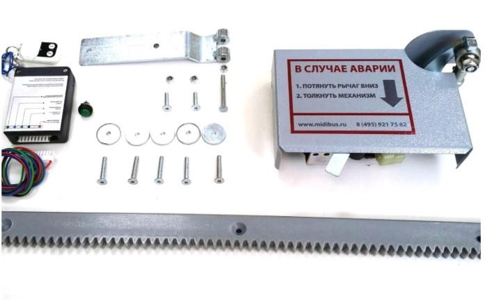 Электропривод M4220
